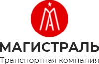 ТК Магистраль - Заказ автобусов с водителем
